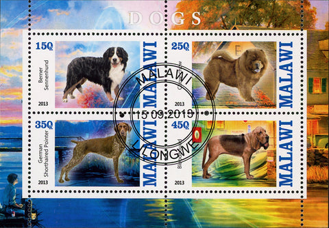 Malawi Dog Domestic Animal House Trees Lake Souvenir Sheet of 4 Stamps