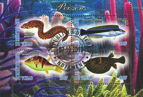 Fish Coral Marine Fauna Ocean Life Souvenir Sheet of 4 Stamps