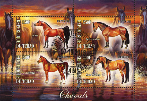 Chad Horse Running Lake Souvenir Sheet of 4 Stamps