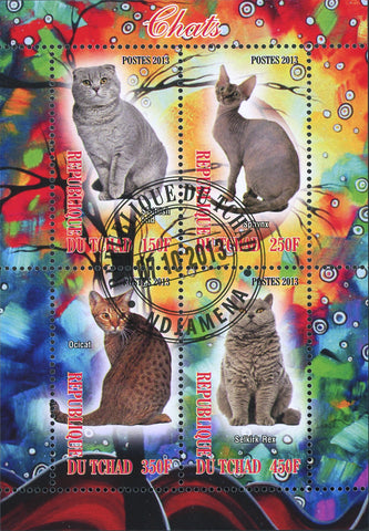 Chad Cat Domestic Animal Colorful Ocicat Souvenir Sheet of 4 Stamps