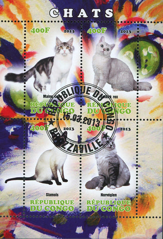Congo Cat Domestic Animal Colorful Slamols Souvenir Sheet of 4 Stamps