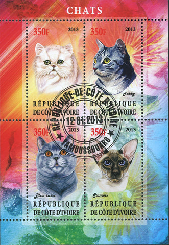 Cote D'Ivoire Cat Domestic Animal Flower Souvenir Sheet of 4 Stamps