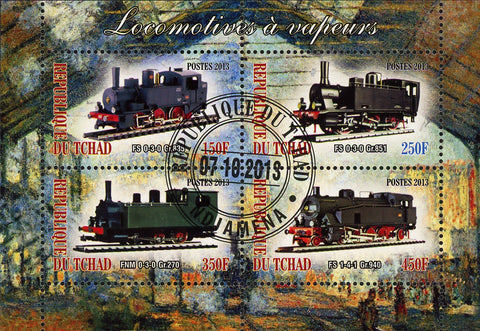Steam Locomotives Train Souvenir Sheet of 4 Stamps