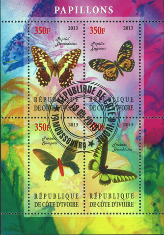 Cote D'Ivoire Butterfly Exotic Souvenir Sheet of 4 Stamps
