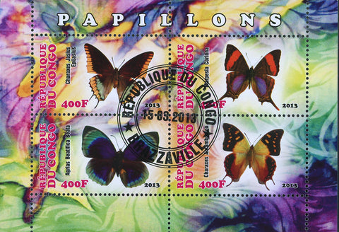 Congo Butterfly Exotic Souvenir Sheet of 4 Stamps