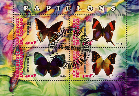 Congo Butterfly Exotic Insect Flower Souvenir Sheet of 4 Stamp