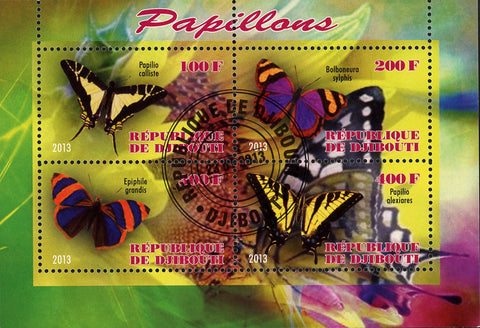 Butterfly Exotic Insect Flower Souvenir Sheet of 4 Stamps
