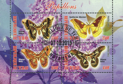 Butterfly Exotic Insect Attacus Bolivar Souvenir Sheet of 4 Stamps