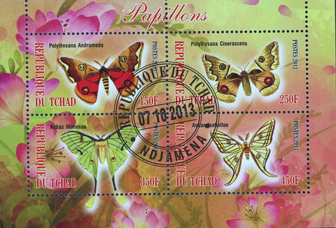 Butterfly Exotic Insect Actias Mimosae Souvenir Sheet of 4 Stamps