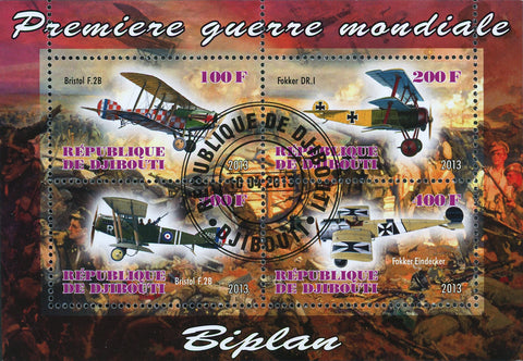 Djibouti World War I Biplane Airplane Souvenir Sheet of 4 Stamps