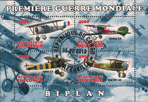 Congo World War I Biplane Airplane Souvenir Sheet of 4 Stamps