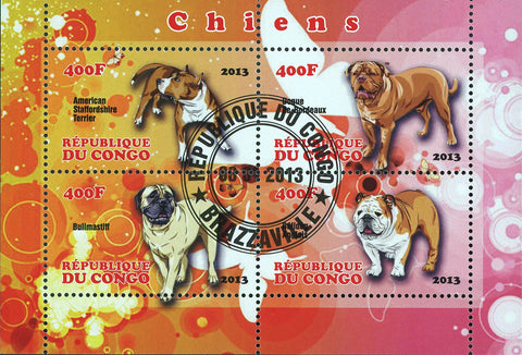 Congo Dog Domestic Animal Souvenir Sheet of 4 Stamps