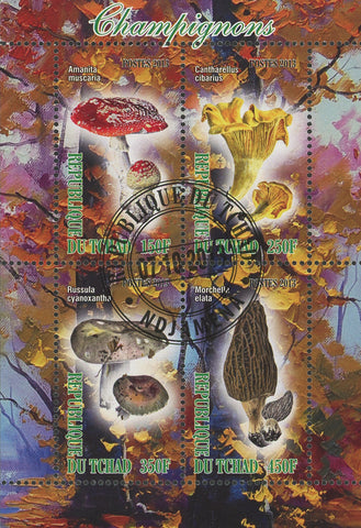 Mushroom Fungi Tree Leaf Autumn Souvenir Sheet of 4 Stamps