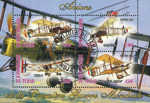 World War I Airplane Plane Souvenir Sheet of 4 Stamps