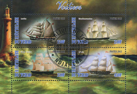 Sailing Ship Boat Ocean Lighthouse Souvenir Sheet of 4 Stamps