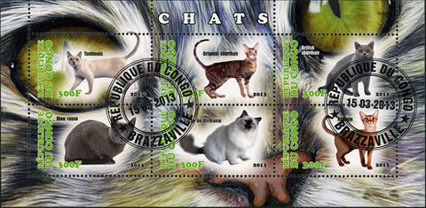 Congo Cat Domestic Animal Tonkinese Souvenir Sheet of 6 Stamps