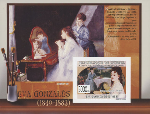 Guinea Famous Painter Eva Gonzales Art Imperforated Souvenir Sheet MNH