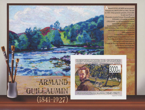Guinea Famous Painter Armand Guillaumin Art Imperforated Souvenir Sheet Mint NH