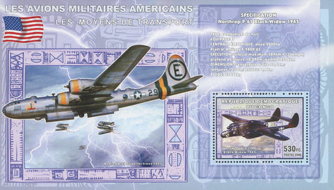 Congo American Militar Airplane USA Military Souvenir Sheet Mint NH