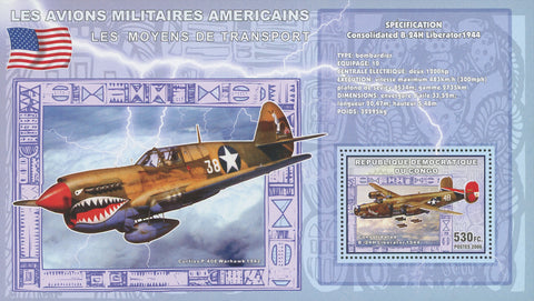 Congo American Militar Airplane USA Military B-24H Souvenir Sheet Mint NH
