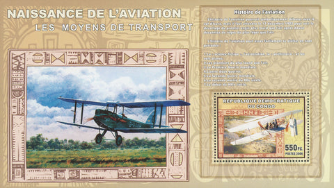 Congo American Beggining of Aviation Airplane Transportarion Souvenir Sheet Mint