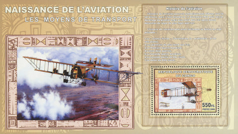 Congo American Beggining of Aviation Airplane Souvenir Sheet Mint NH