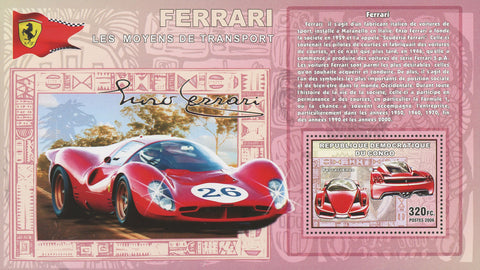 Congo Ferrari Luxury Cars Transportation Souvenir Sheet Mint NH