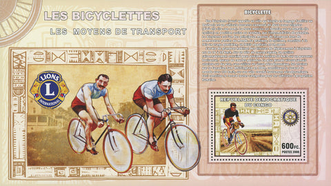 Bikes Bicycles Transportation Souvenir Sheet Mint NH