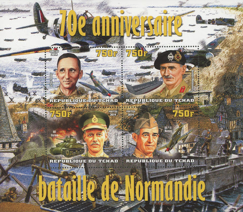 Normandy Battle Military Airplanes Souvenir Sheet of 4 Stamps Mint NH