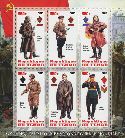 Soviet Uniforms World War II Souvenir Sheet of 6 Stamps Mint NH