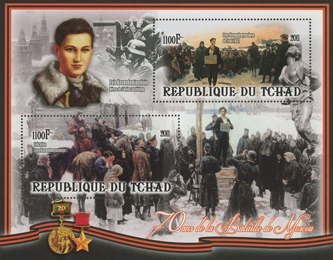 Moscow Battle Zoya Kosmodemianskaia Heroe Souvenir Sheet of 2 Stamps Mint N
