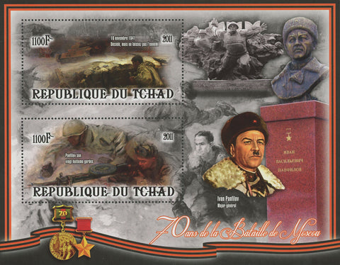 Moscow Battle Ivan Pantilov Military Souvenir Sheet of 2 Stamps Mint NH