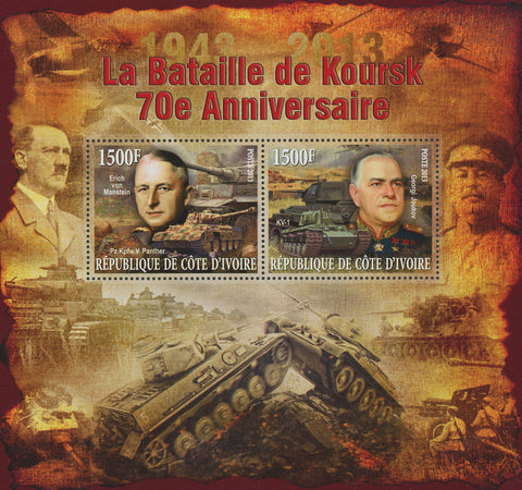 Cote D'Ivoire Kursk Battle 70th Anniversary Military Hitler Souvenir Sheet of 2