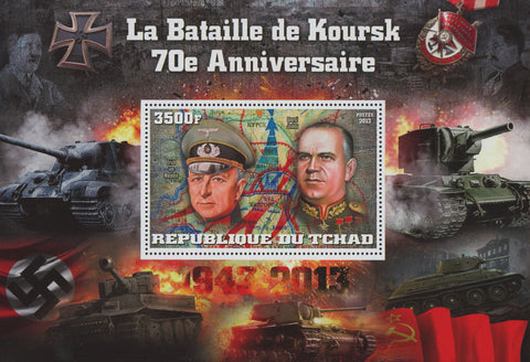 Kursk Battle 70th Anniversary Military Souvenir Sheet Mint NH