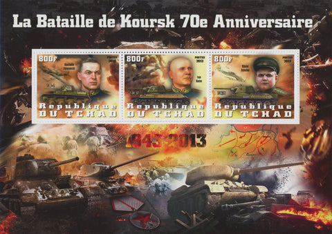 Kursk Battle 70th Anniversary Military Souvenir Sheet of 3 Stamps Mint NH