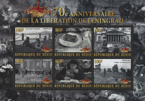 Benin Siege of Leningrad Battle Liberation Souvenir Sheet of 6 Stamps Mint NH
