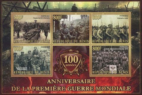 Benin World War I Anniversary Military Souvenir Sheet of 5 Stamps Mint NH