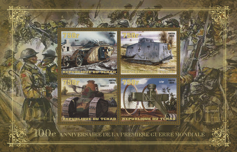 World War I Anniversary Military Souvenir Sheet of 4 Stamps Mint NH
