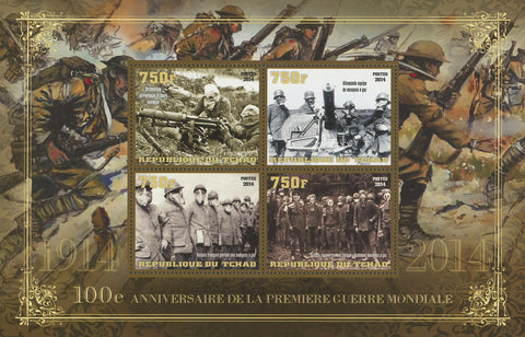 World War I Anniversary Military Soldiers Souvenir Sheet of 4 Stamps Mint N