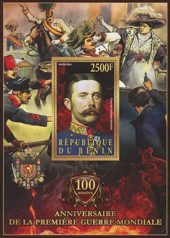 Benin World War I Anniversary Military Soldiers Souvenir Sheet Mint NH