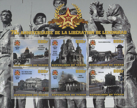 Siege of Leningrad Battle Liberation Souvenir Sheet of 6 Stamps Mint NH