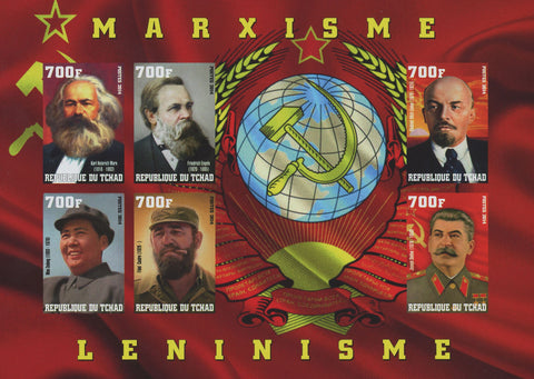 Marxism Leninism  Fidel Castro Stalin Souvenir Sheet of 6 Stamps Mint NH