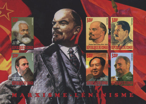 Congo Marxism Leninism Fidel Castro Stalin Lenin Imperforated Souvenir Sheet of