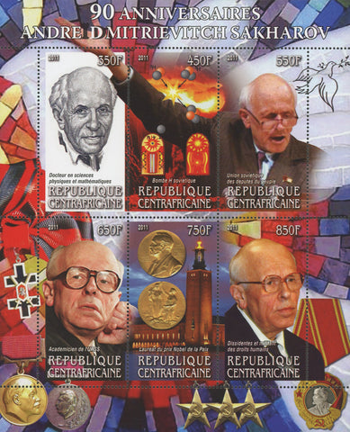 Central Africa Andrei Sakharov  Nuclear Physicist Souvenir Sheet of 6 Stamps Min