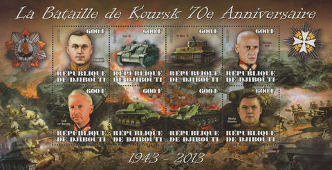 Kursk Battle 70th Anniversary Military Souvenir Sheet of 8 Stamps Mint NH