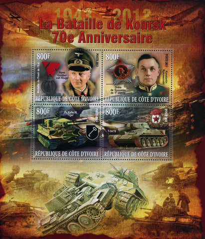 Cote D'Ivoire Kursk Battle Tank 70th Anniversary Military Souvenir Sheet of 4 St