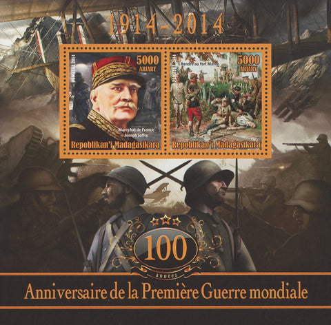 World War I Anniversary Military Soldier Souvenir Sheet of 2 Stamps MNH