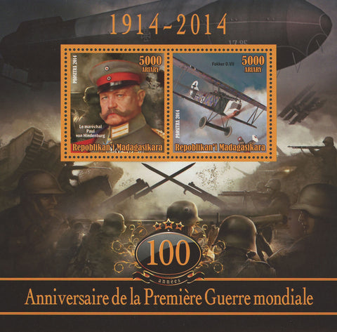 World War I Anniversary Military Airplanes Souvenir Sheet of 2 Stamps MNH