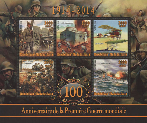 World War I Anniversary Military Airplanes Souvenir Sheet of 5 Stamps MNH