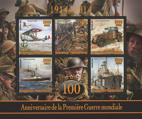 World War I Anniversary Military Airplanes Ships Souvenir Sheet of 5 MNH